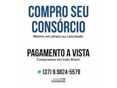 COMPRO CONSÓRCIO CANCELADO
